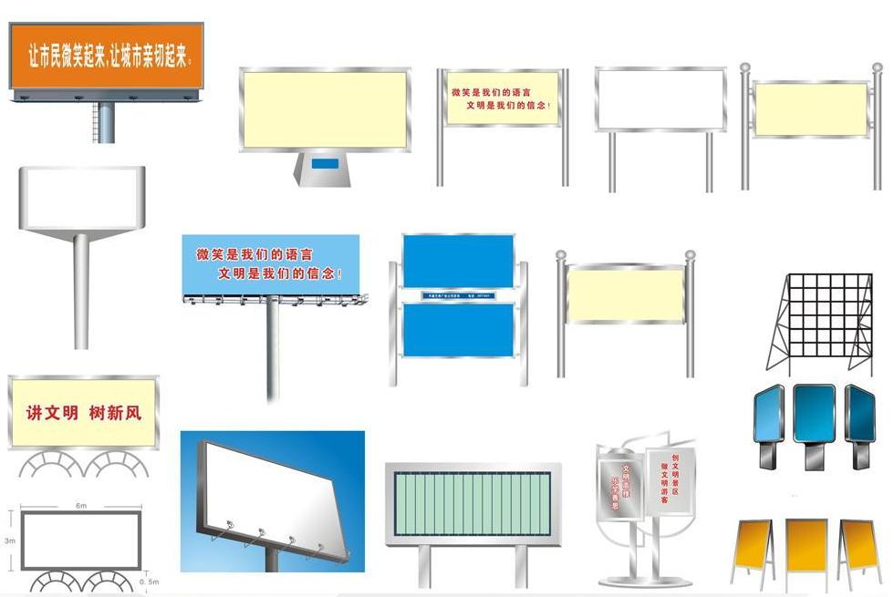 牌,落地广告牌,屋顶广告牌,发光字招牌,跨街广告牌,显示屏钢结构等