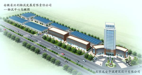 厂区规划-合肥筑鸿钢结构设计咨询有限公司,安徽钢