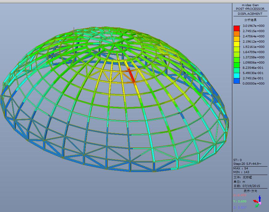 节点细部分析     二,中科大图书馆改造穹顶网壳结构